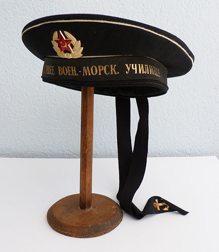 Winter cap of the military school of higher naval studies