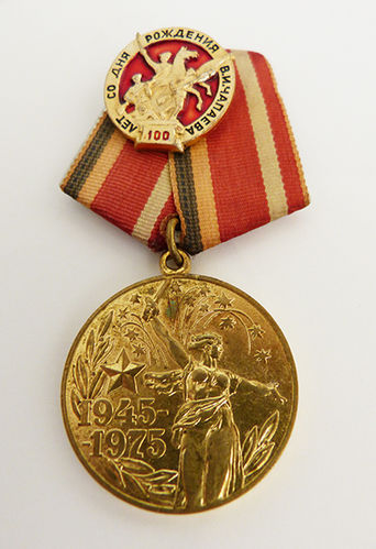 "Soviet Jubilee Medal ""Thirty Years of Victory in the Great Patriotic War 1941–1945"""