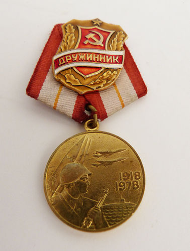 Medal of the 60th anniversary of the creation of the Soviet Armed Forces