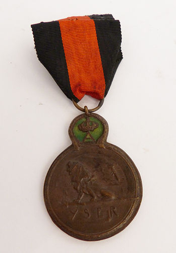 Medal of the Battle of the Yser (Belgium, WWI)