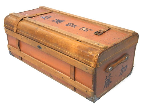 Japanese military army officers  uniform box trunk